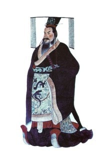 Qin Shi Haung: First Emperor of China