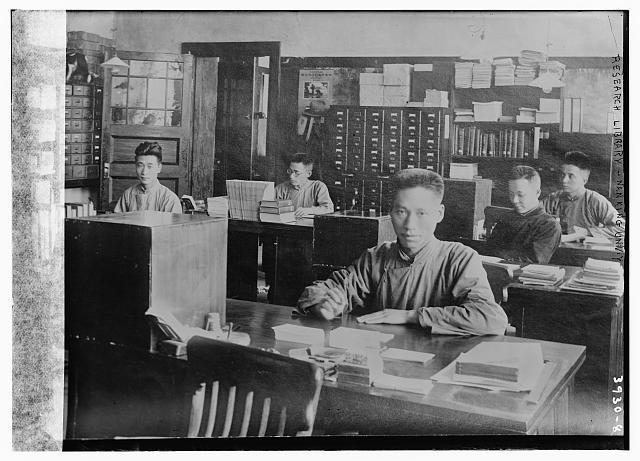 Nanking Uni
